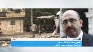 رامي عبد الرحمن مدير المرصد السوري  بشأن آخر التطورات الميدانية في حلب | الأخبار