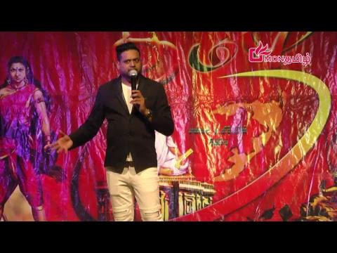 Livestream by Montamil