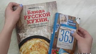 Ксю Путан и Юлия Высоцкая