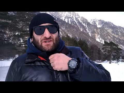 Прогулки по Осетии-Алании: Цей