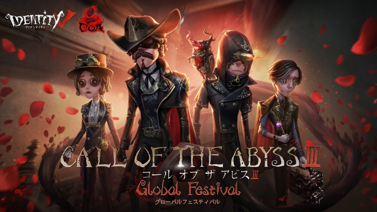CALL OF THE ABYSSIII ワールド決勝トーナメント Day4決勝戦(COAIII ...