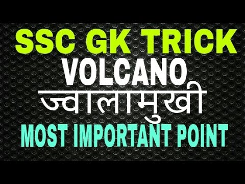 About volcano gk trick