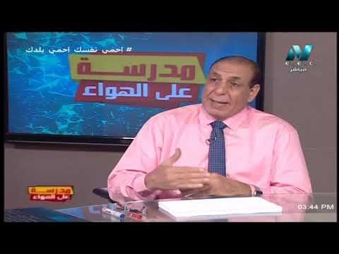مدرسة على الهواء: لغة عربية للصف الثالث الثانوي  للعام الدارسي 2020-2021  (النظام الجديد) .