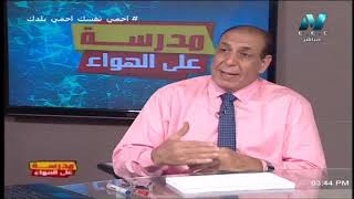 لغة عربية للصف الثالث الثانوي 2021 - حلقة تمهيدية - نظام الثانوية العامة الجديد وأساسيات البلاغة
