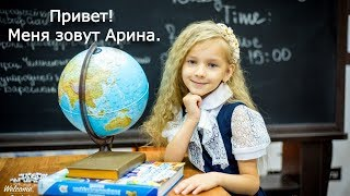 """""""Мой класс! Моя школа!"""" проект по окружающему миру 1 класс"""