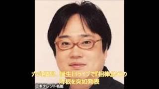 """たびたび""""相棒""""が代わる『相棒』シリーズ(テレビ朝日系)で初回から最..."""