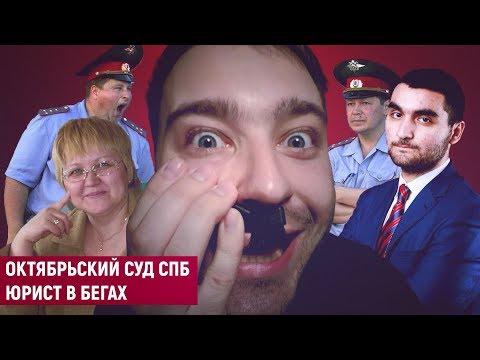 Цены на услуги адвоката и юриста в Санкт-Петербурге