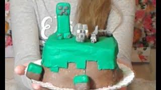 Торт Майнкрафт с СЮРПРИЗОМ!