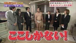 バナナ藩 木口亜矢 木口亜矢 検索動画 7