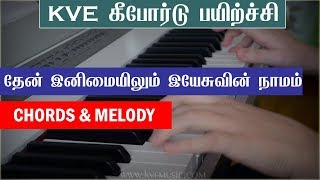 Then inimaiyilum yesuvin -Song  Notes(Chords,melody)-  Tamil Keyboard and Piano Notes- KVE MUSIC
