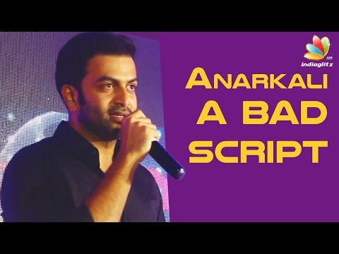 Prithviraj : Anarkali was a very bad script   Anarkali 100 Days Celebration