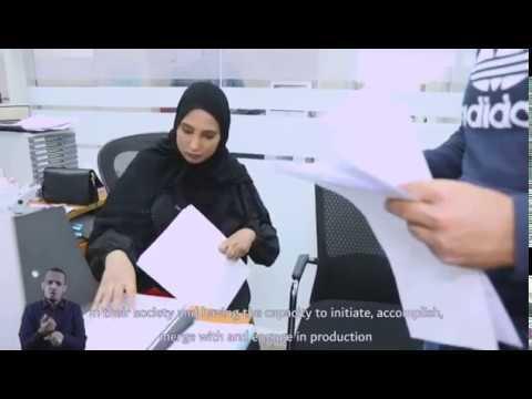 مؤسسة محمد بن راشد للإسكان صديقة لأصحاب الهمم