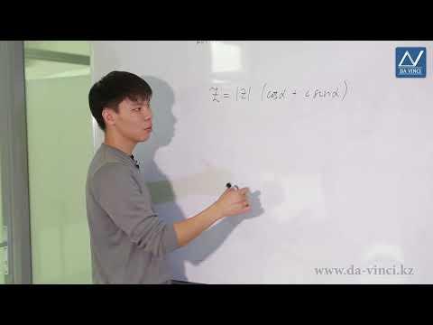 10 класс, 34 урок, Тригонометрическая форма записи комплексного числа