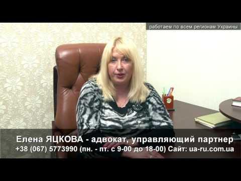 Адвокат Ямполь  Обязанности исполнителя завещания