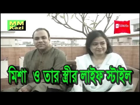 Misha Sawdagor Eid Talk Show 2018 | Bangla...