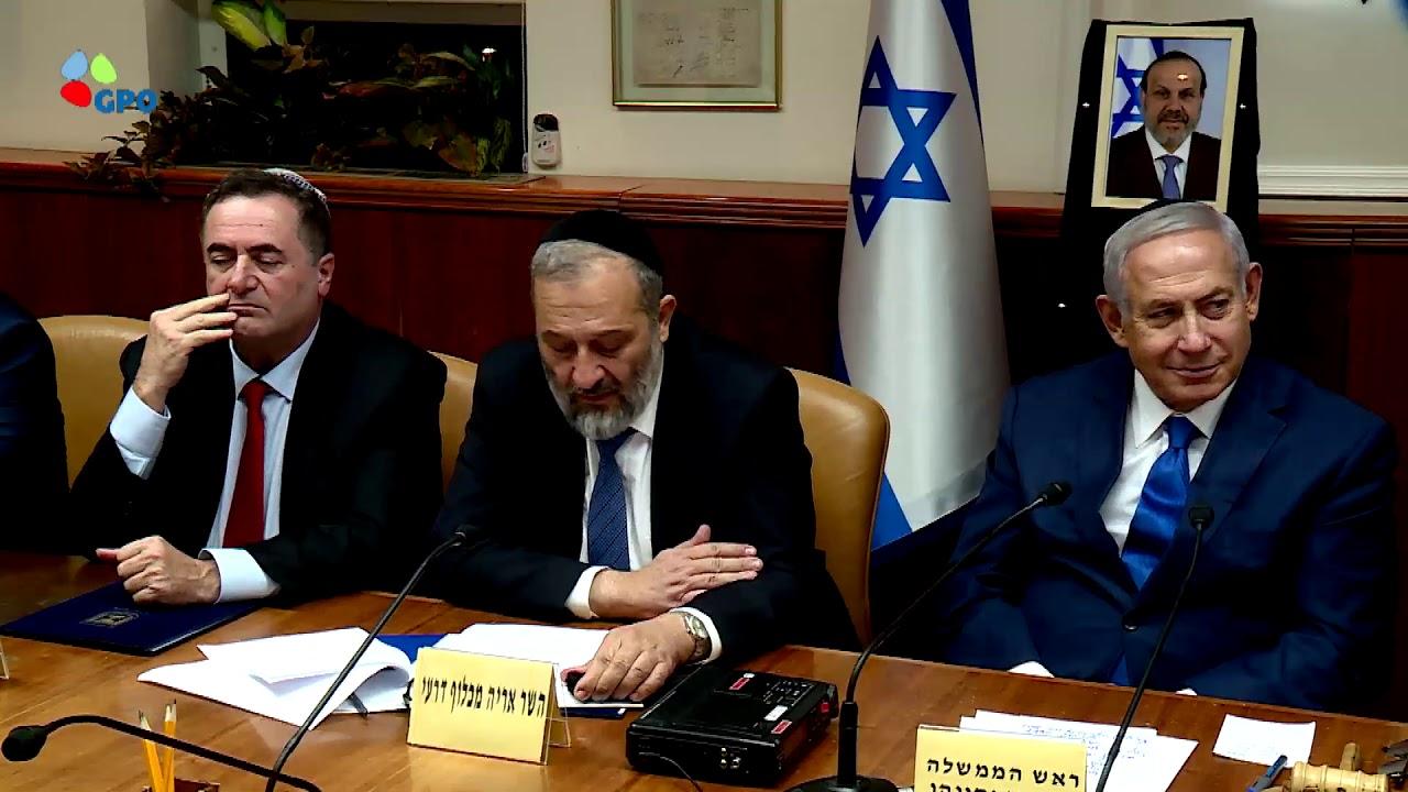 """ישיבת אבל מיוחדת לזכר חבר הממשלה השר דוד אזולאי ז""""ל"""