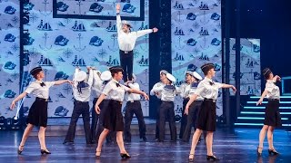 «Танцуют все!». Балет ансамбля песни и пляски Черноморского флота
