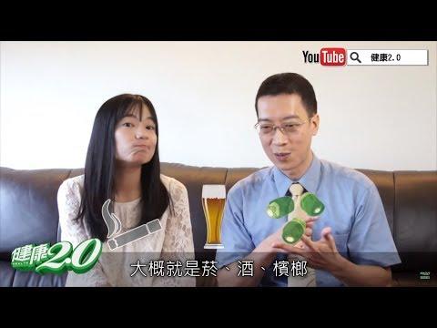 【暖醫在線】台灣三寶是食道癌最大元兇!早期症狀不明顯,2種檢查讓腫瘤現形