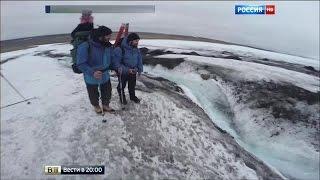 Российские исследователи принесли тревожные вести из Арктики