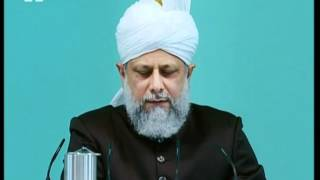 Urdu Friday Sermon 7th July 2006 - Five Prominent Signs of Divine Help