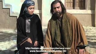 Al-Mukhtar Al-Thaqafi - Part 21/40 - URDU - HD