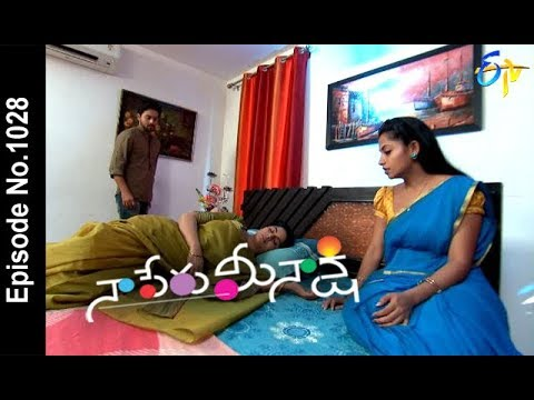 Naa Peru Meenakshi | 8th May 2018  | Full Episode No 1028 | ETV Telugu