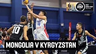 Mongolia v Kyrgyzstan - Full Game - FIBA 3x3 U18 Asia Cup 2018