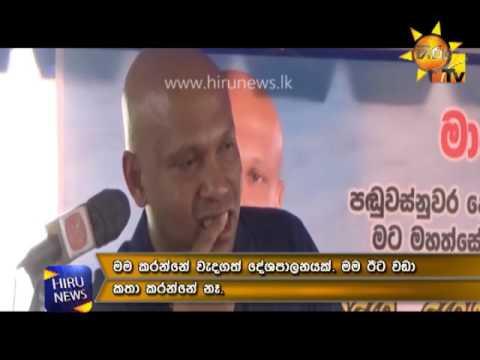 Deputy Minister Indika Bandaranaike sheds tears amidst party supporters