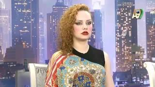 Enbiya Suresi, 86, 105 Ayetlerinin Tefsiri (8 Mart 2013 tarihli...