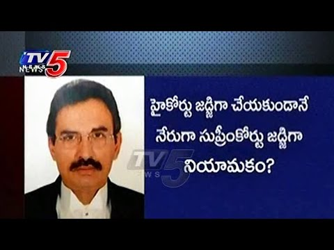 Lavu Nageswara Rao To Be Supreme Court Judge | TV5 News
