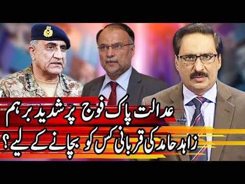 Kal Tak With Javed Chaudhry | 27 November 2017 | Express News