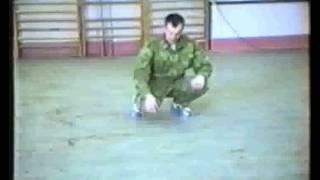 Специальная физическая подготовка, Рукопашный бой - полная версия