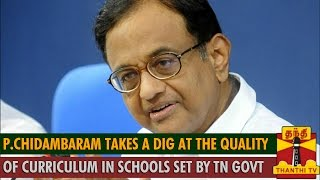 P.Chidambaram takes a dig at Tamil Nadu Govt Curriculum for Schools