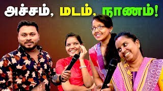 Aaniye Pudunga Venam | IBC Tamil Tv