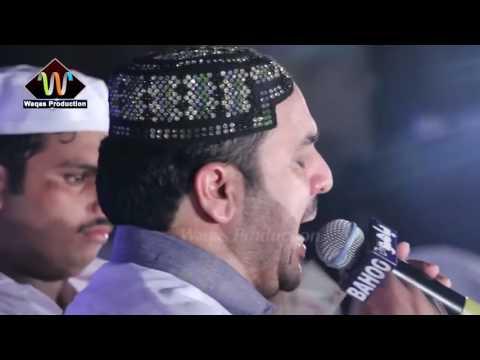 Ahmad Ali Hakim New Naats 2016 upload Malik Arshad 03006368342