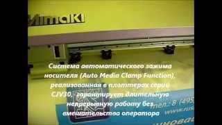 Широкоформатная печать дешево(Широкоформатная печать является одним из основных способов производства наружной рекламы. Наше печатное..., 2014-09-22T21:31:18.000Z)
