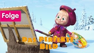 Mascha und der Bär - Das perfekte Bild (Folge 27)