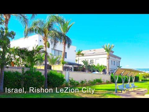 Israel, Rishon LeZion City. Homes In Neighborhood Neve Dekalim