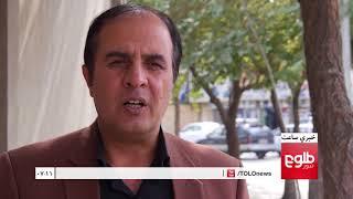 LEMAR NEWS 09 August 2018 /۱۳۹۷ د لمر خبرونه د زمري ۱۸  نیته