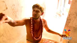 Moondravathu Kan - Sithar's Manosakthi - [Ep - 04]