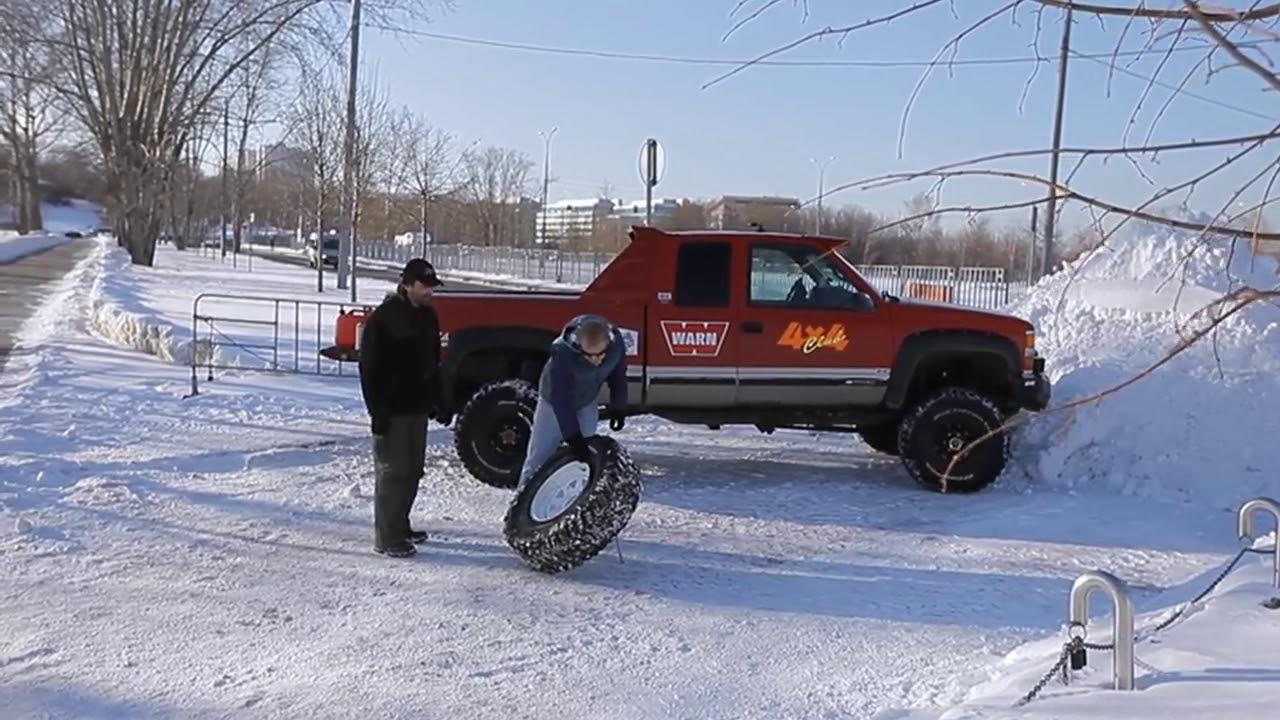 Экстренная взрыв накачка шины колеса