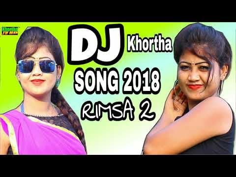New Nagpuri Khortha DJ Song 2018 || Rimsa 2 || Mix By Dj Rajendra