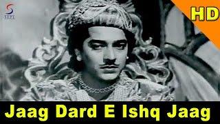 Jaag Dard E Ishq Jaag | Hemant Kumar, Lata Mangeshkar | Anarkali @ Pradeep Kumar, Bina Rai