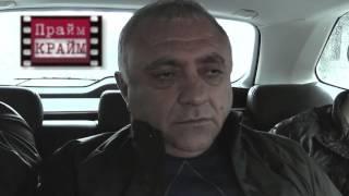 вор в законе Рафик Амоян (Езды Рафо краснодарский) 11.04.16 Киев
