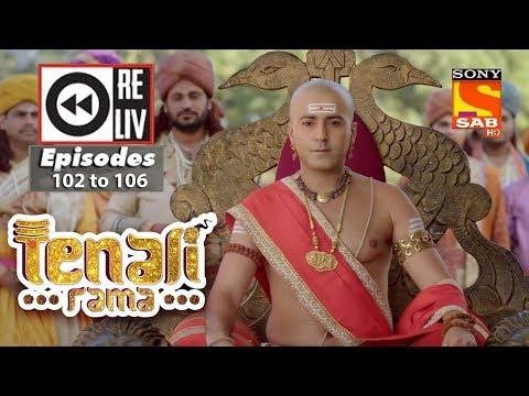 Weekly Reliv | Tenali Rama | 27th November to 1st December 2017 | Episode 102 to 106