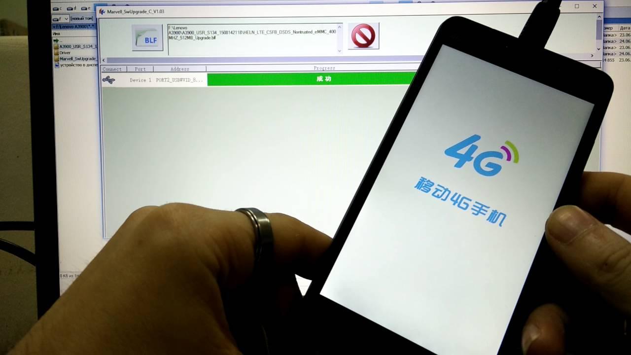 Lenovo A3900 Firmware Videos - Waoweo