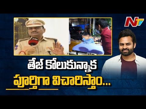 Madhapur DCP Venkateswarlu Face to Face Over Sai Dharam Tej Incident l NTV