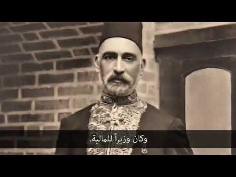 """تعرف الى اسرائيل – """"رحلة بدون رجعة"""" وقصة يهود الدول العربية"""