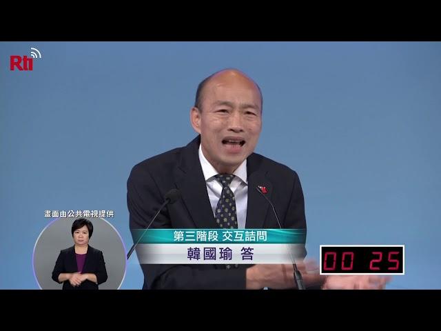 Präsidentschaftswahl: Schlagabtausch im TV-Duell