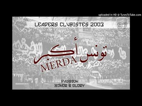 تونس اكبر ماردا.